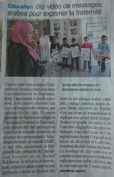 """""""Tous unis contre la haine"""" - Centre Presse / 31 mars 2017"""