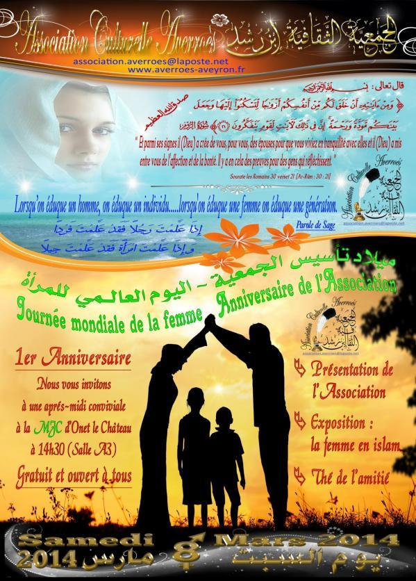 8 mars journee internationale de la femme fini mini