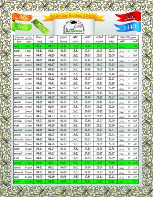 Calendrier Ramadan 2019 / 1440