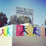 Centre de sauvegarde de l'enfance - Orphelinat d'Agadir