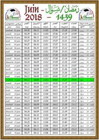 Calendrier horaires de prières